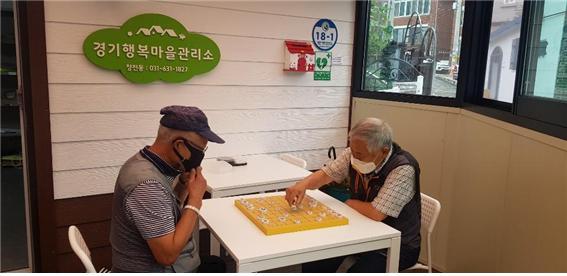 이천시, 창전동 행복마을관리소에 주민 쉼터 조성
