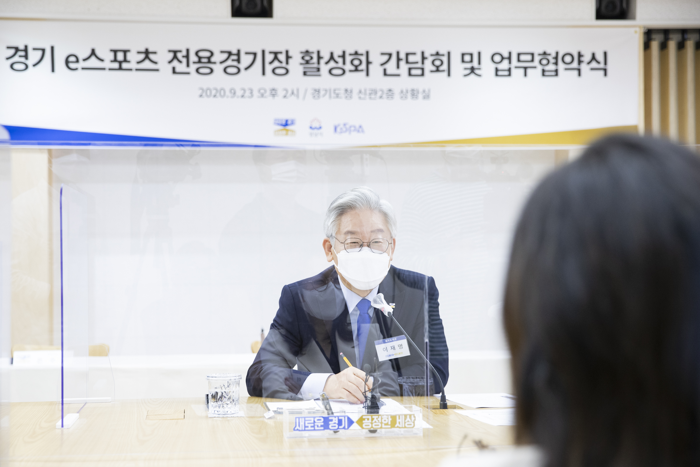 도, 성남시·한국이스포츠협회와 '경기 이스포츠 전용경기장 활성화' 맞손