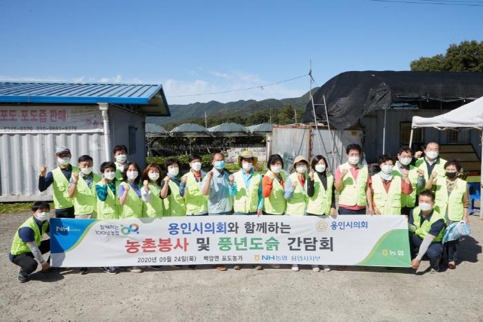 용인시의회, 농촌일손돕기 및 농정간담회 실시새글