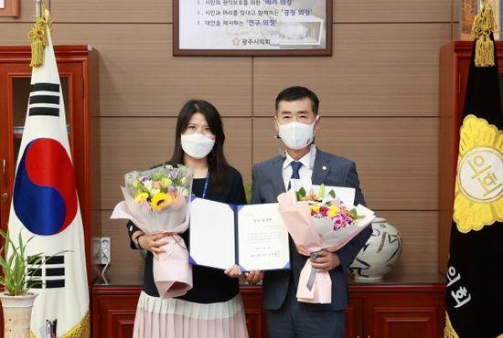 광주시의회 9월 칭찬공무원, 오포읍 행정복지센터 노연지 주무관 선정