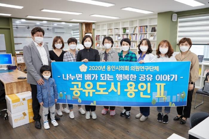 의원연구단체 공유도시 용인Ⅱ, 마을공유공간 천천히작은도서관 답사새글