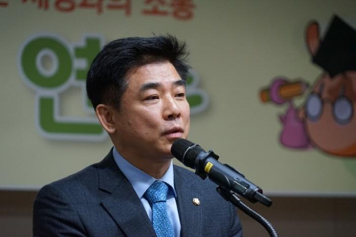 김병욱 의원, 사모펀드 투자자 보호 및 제도개편을 위한 자본시장법 대표발의
