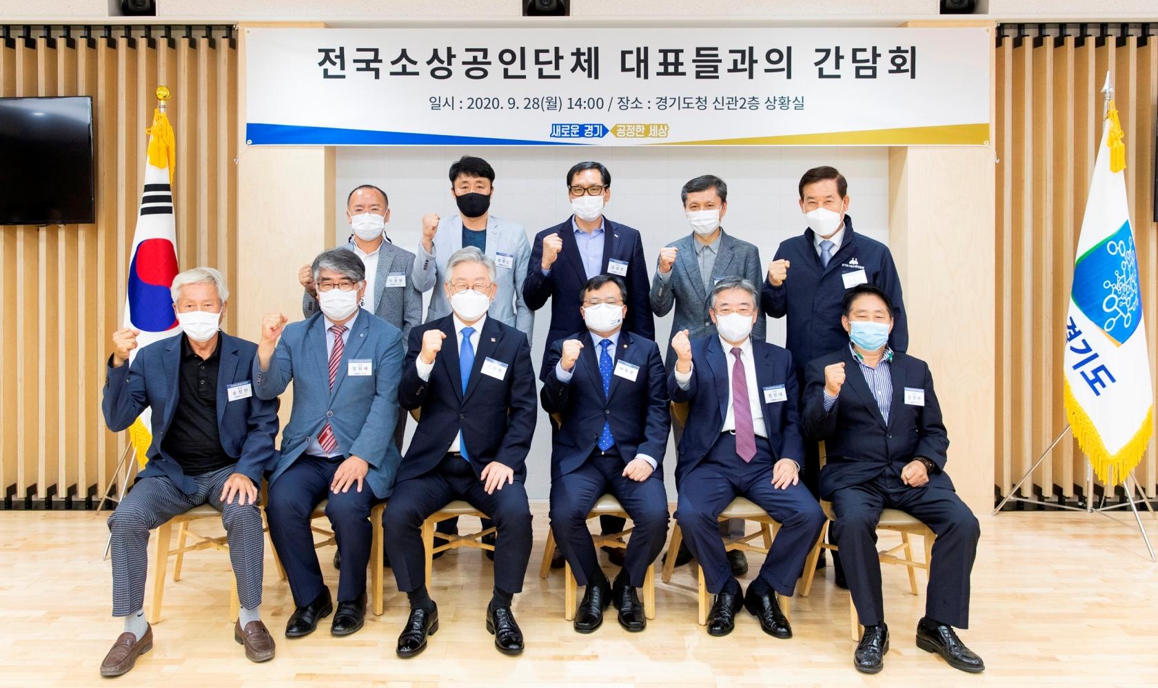 전국 소상공인 대표들 만난 이재명, 우리경제 살리기 핵심 열쇠 '억강부약' 강조