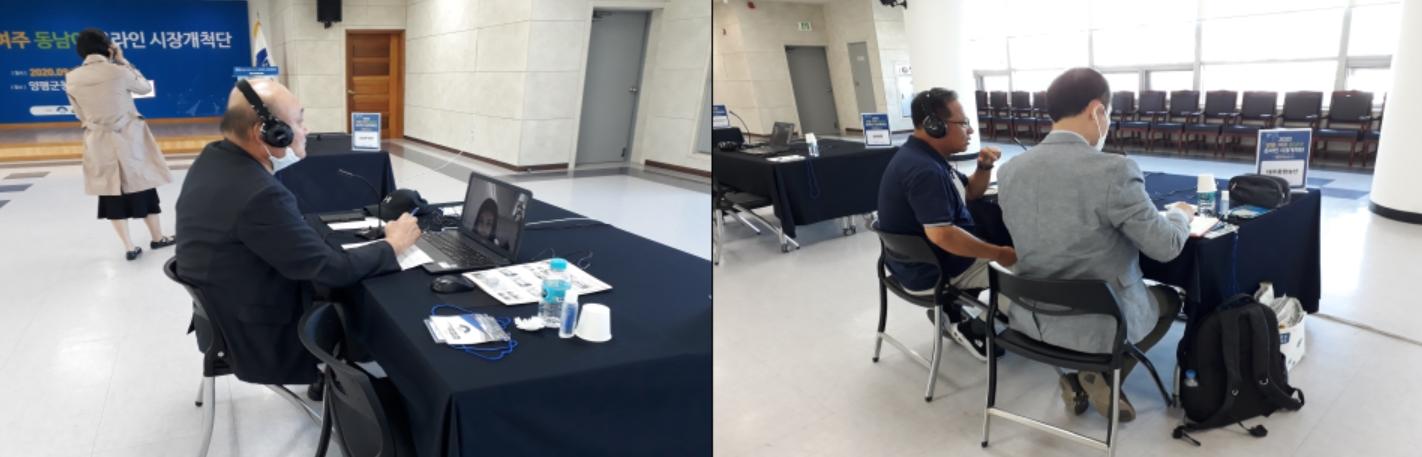 여주시, 온라인-동남아 시장개척단 운영