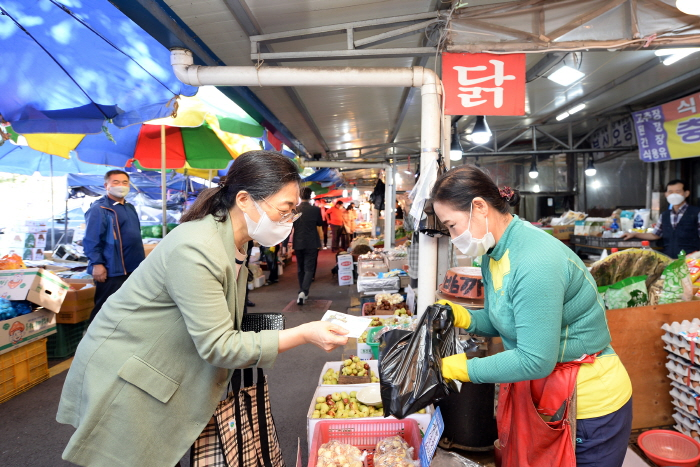 은수미 성남시장, 추석 명절 맞이 전통시장 방문