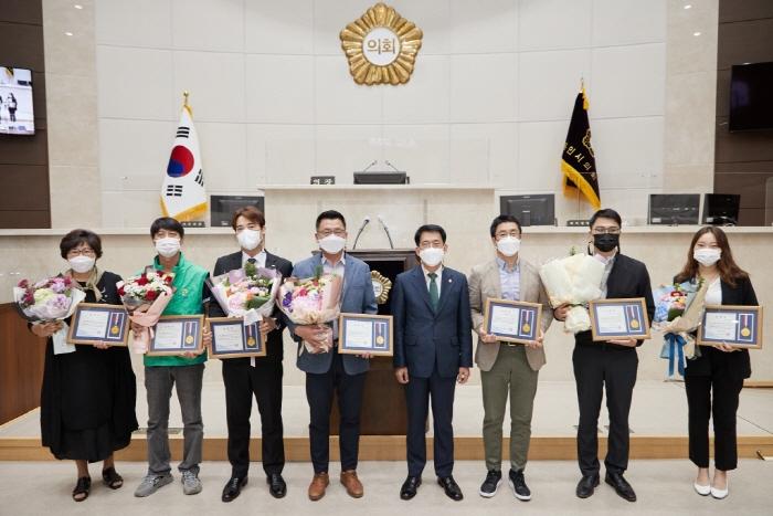 용인시의회, 제25회 시민의 날 기념 유공자 시상새글