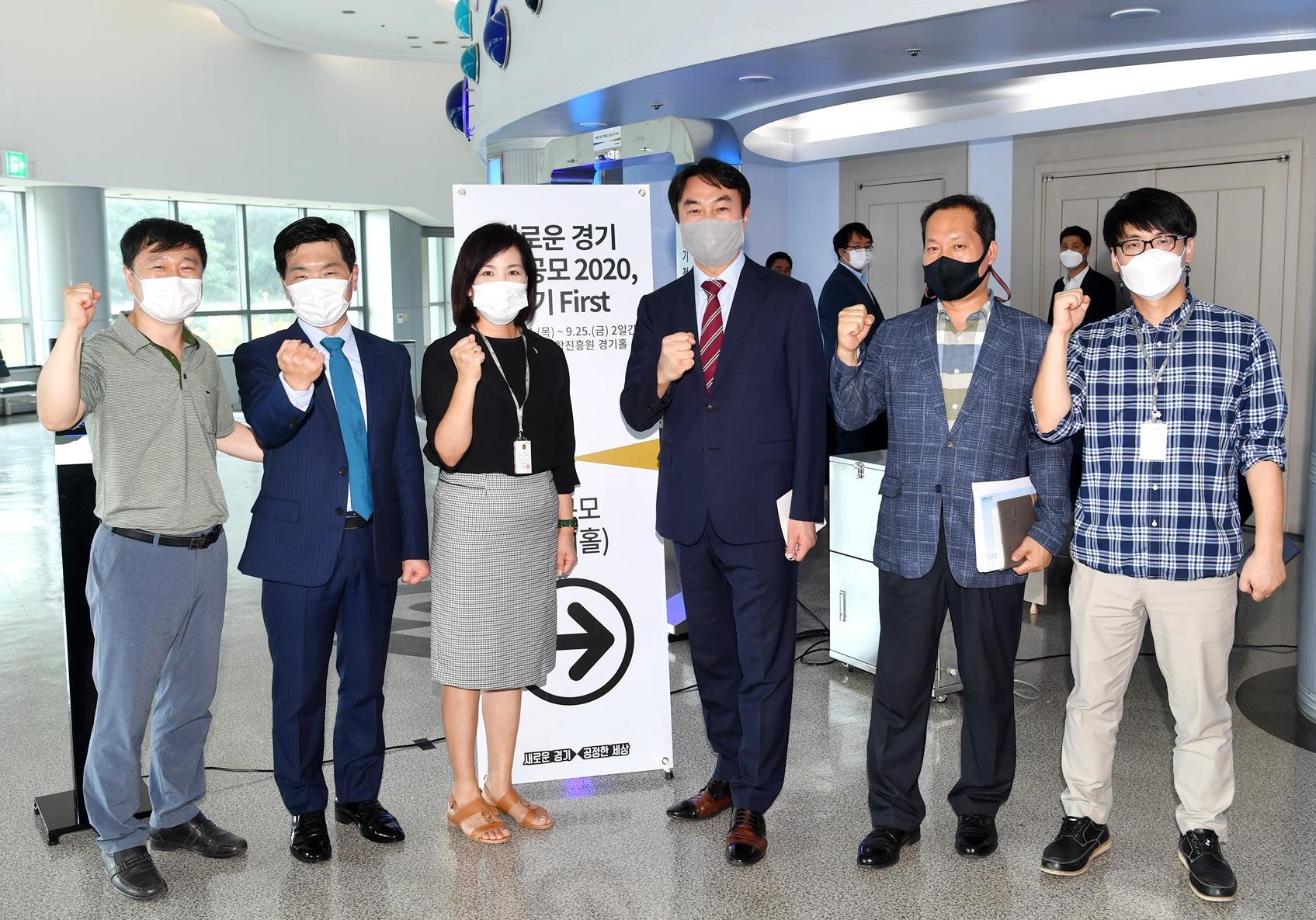 하남시 '새로운경기 정책공모' 본선 진출, 사업비 최소 60억 확보!