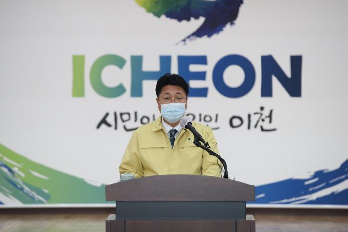 엄태준 이천시장, 언론 브리핑에서 지..