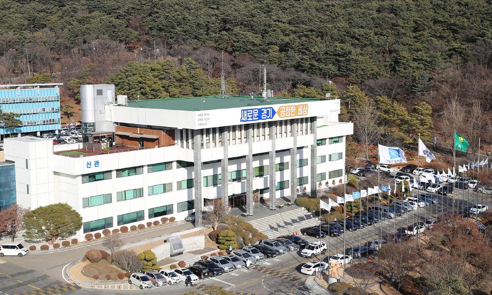 경기도, '경기도형 공공임대 산단' 모델 성공적 정착 위한 실무협의체 구성