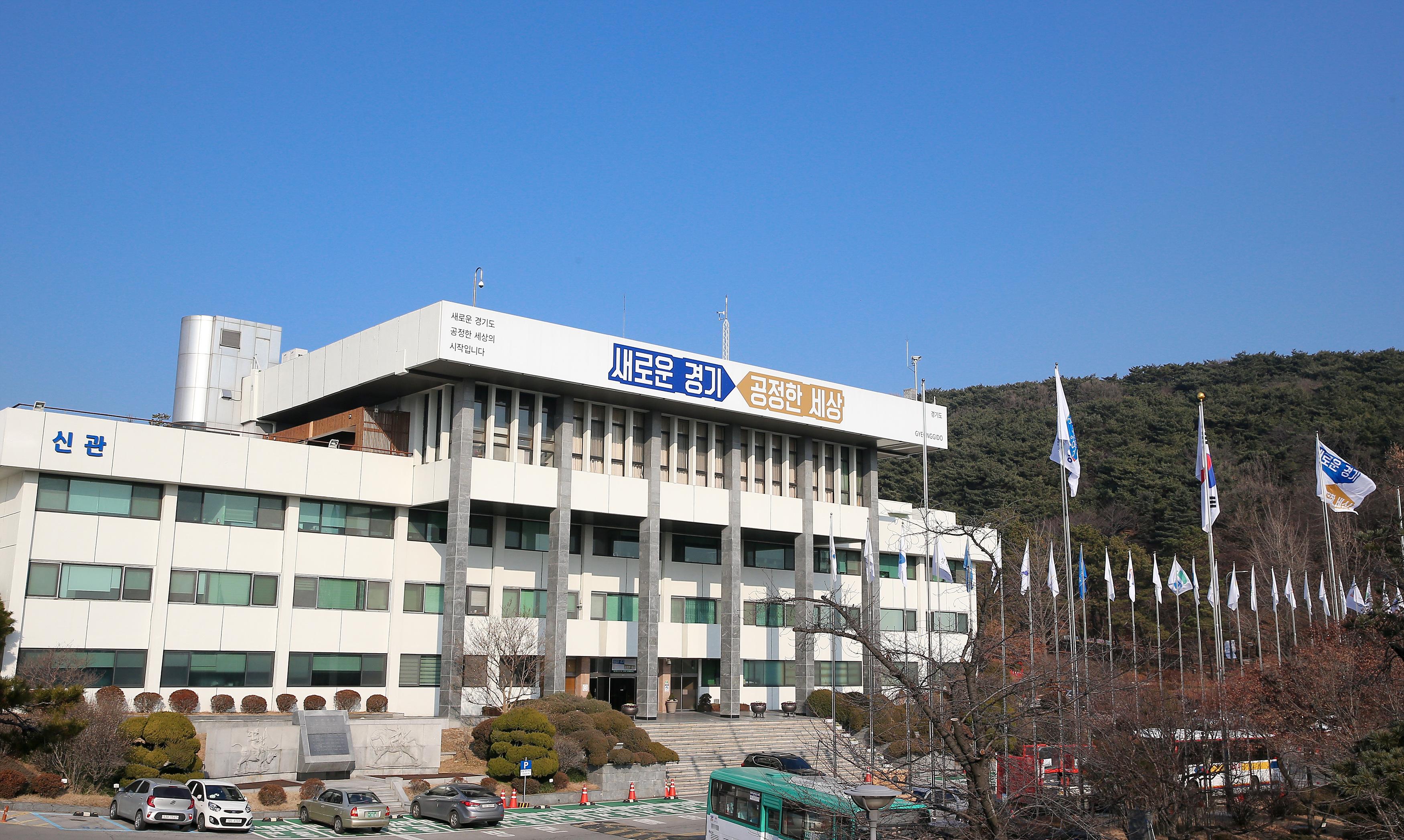 경기도주식회사, 아시아나와 도내 기업 위한 베트남 특별기 운항 협약 체결