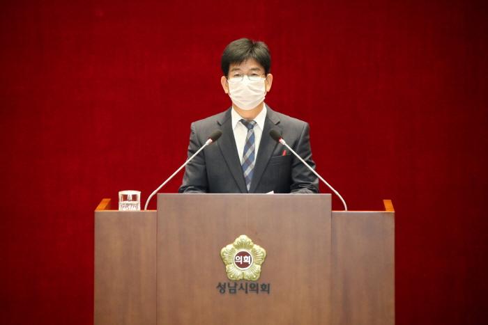 성남시의회 제258회 임시회 제2차 본회의 고병용 의원 5분발언