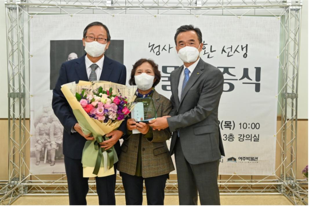 광복군 창설의 주역 청사 조성환 선생 유품 고향 여주로 오다
