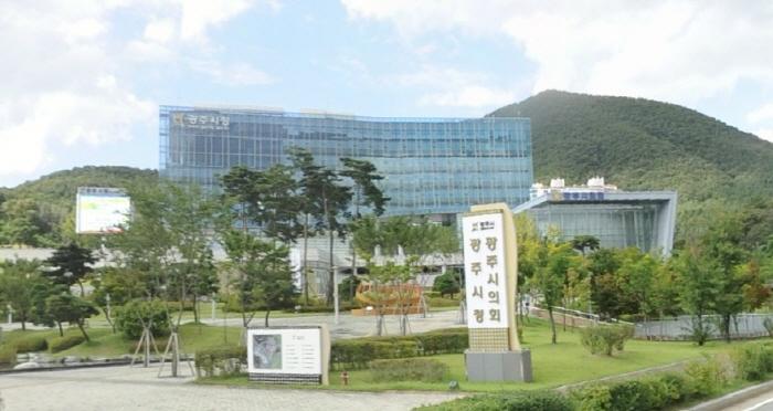 광주시 혁신교육지구, '마을강사, 마을배움터' 모집