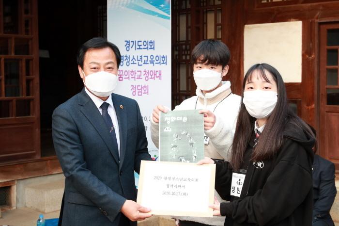 장현국 의장, 광명지역 청소년 정책참여 활동 ..