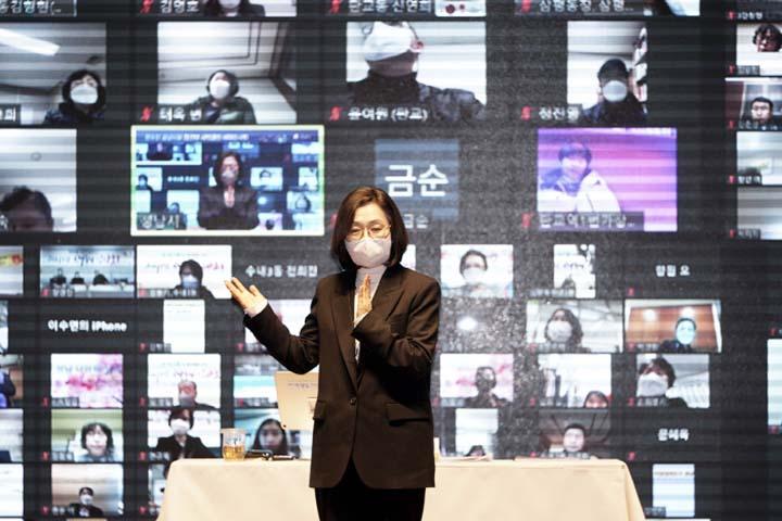 은수미 성남시장 온라인 '2021년 새해 인사..