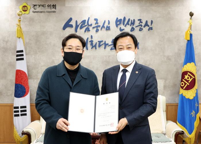 장현국 의장, 의정 체험형 전시관'(가칭)라키..