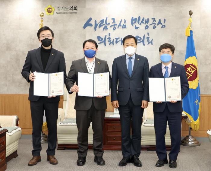경기도의회, 5일 '부동산 투기 근절 대책단'..