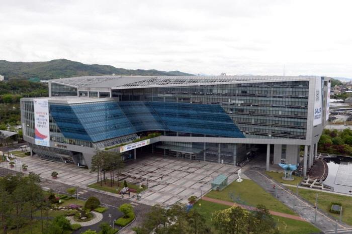 성남시 '금곡동 도심형 복합시설' 건립 추진