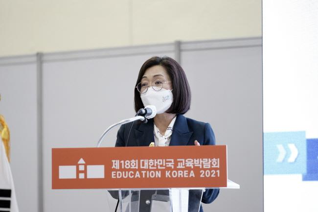 성남시, 평생학습 통합 플랫폼 '배움숲' 전국..