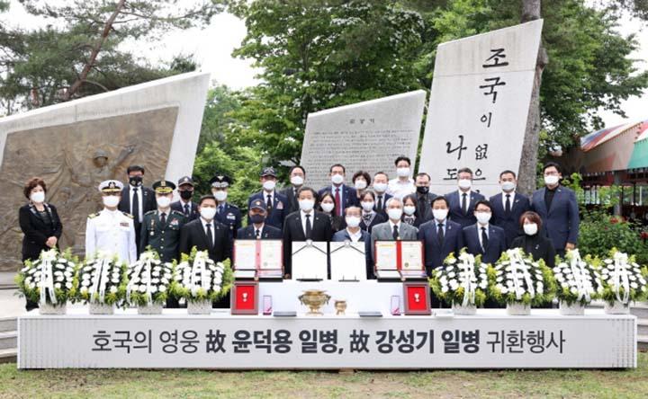 장현국 의장, 6·25 전사자 윤덕용·강성기 ..