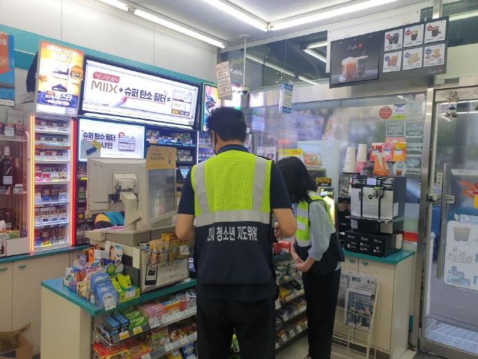 보정동 청소년지도위원회, 청소년유해환..