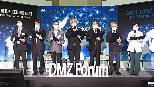 '2021 Let's DMZ 평화예술제', 평..
