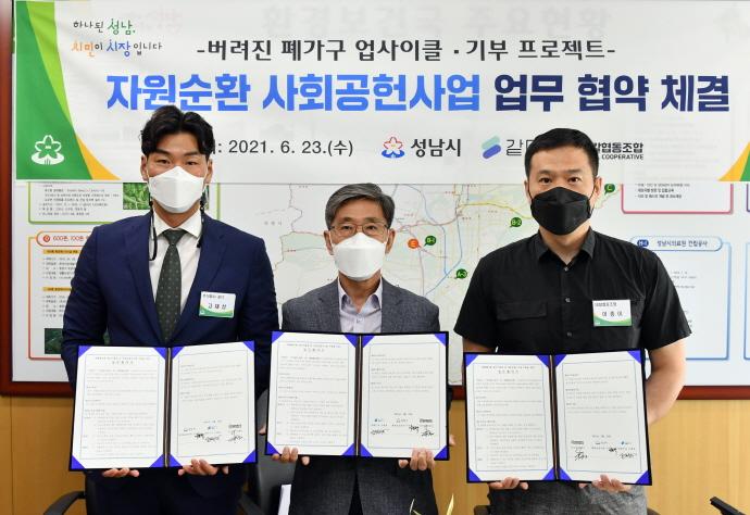 성남시 버려진 폐가구 업사이클링…사회취약계층에..