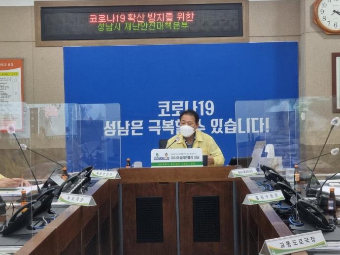 성남시, 폭염 대책 추진상황 긴급 점검회의