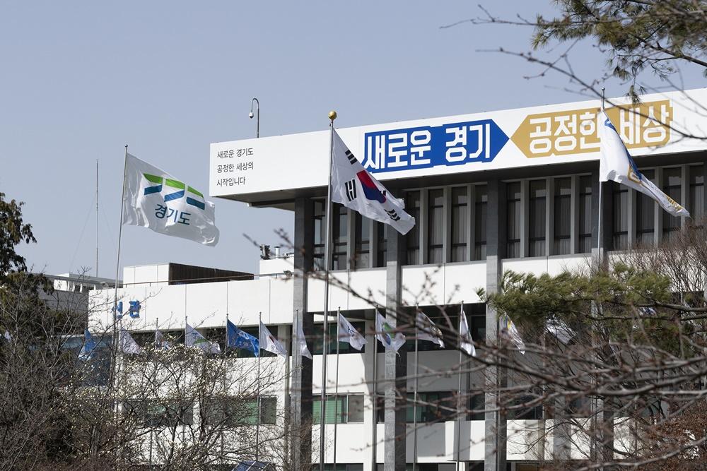 '23~24년 경기도 4대 종합체육대회 개최지..
