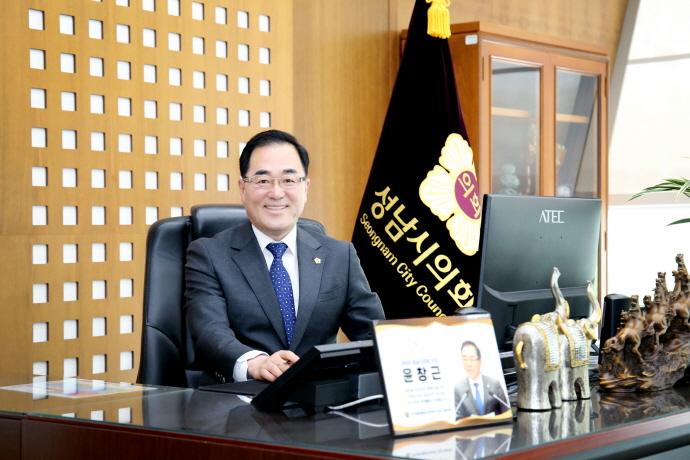 성남시의회 윤창근 의장, 2021 대한민국 자..