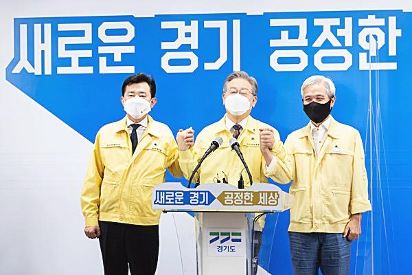 """이재명, """"10월 1일부터 경기도 재난기본소득.."""