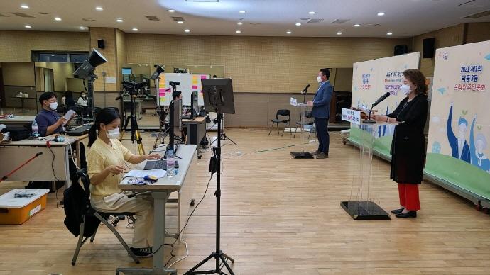 하남시 덕풍3동 주민자치회, 첫 주민총회 성료