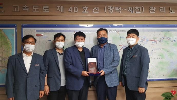 안성시, 한국도로공사 충북본부 엄정지사 고속도로 휴게소 내 직판행사 협의