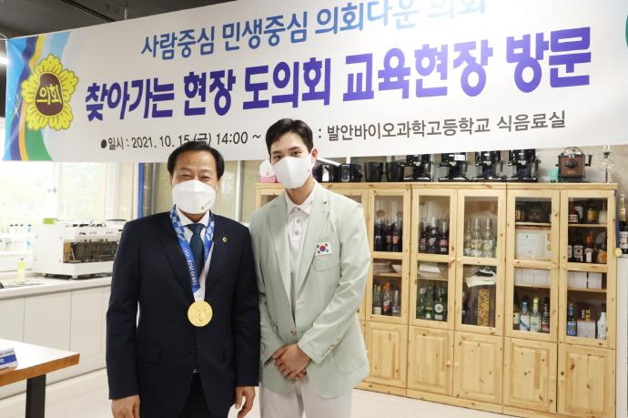 장현국 의장, '체육의 날' 맞아 유도·펜싱 ..