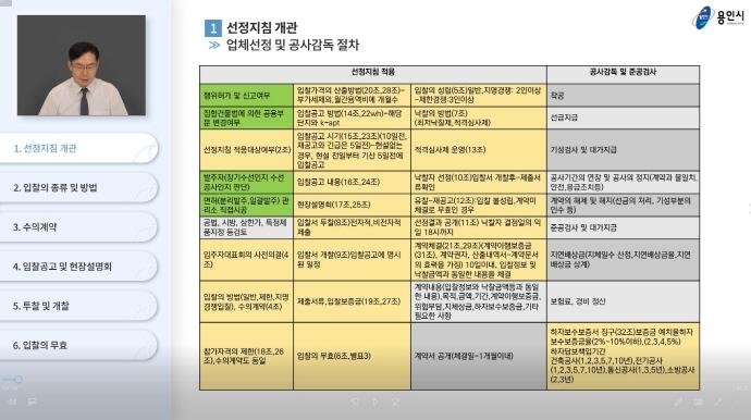 공동주택 입주자대표회의 구성원 대상 ..