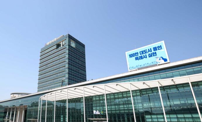 용인시, 재해영향평가심의 위원 28명..