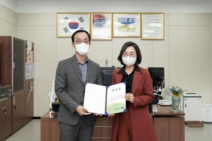 성남시, 반도체 분야 민간전문가로 조성보 교수..