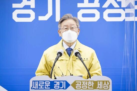 제2차 경기도 재난기본소득 기자회견